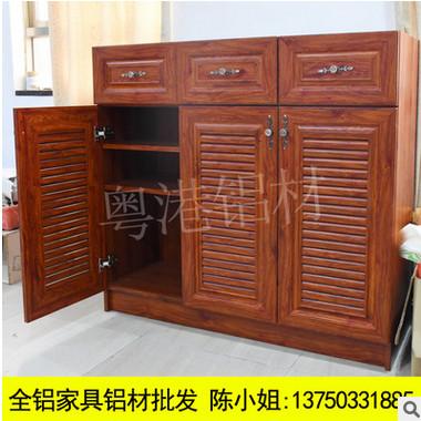 全铝鞋柜铝材 铝合金柜子铝材 全铝家具铝材 铝材家具