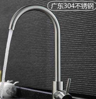 开平 304不锈钢厨房冷热水龙头 洗菜盆水槽拉丝卫浴洁具批发厂家