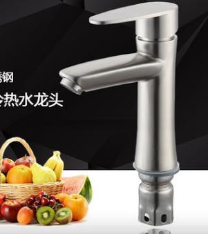 丽广卫浴厂家 304不锈钢冷热面盆水龙头 浴室洗脸洗手盆龙头批发