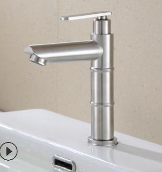 雄塑卫浴洗手盆单冷龙头 不锈钢竹节直嘴面盆单冷水龙头亚马逊