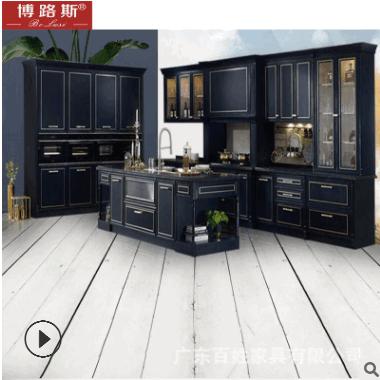 实木厨房柜免费设计 红橡原木整体厨房橱柜 多功能橱柜整屋定制