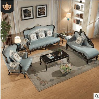 2018新款欧式沙发客厅整装大气小奢华简欧组合美容院沙发接待三人