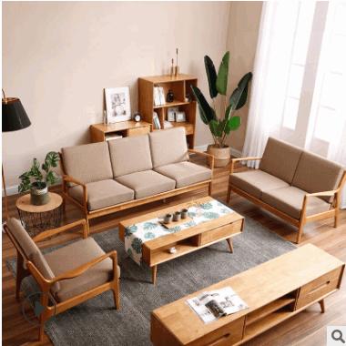 北欧实木沙发现代简约客厅小户型原木色沙发原装进口日式家具