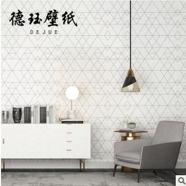 北欧风格白色菱形格子壁纸客厅卧室服装店背景墙墙纸简约现代几何