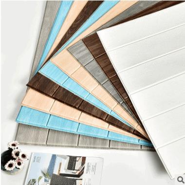 防水防霉自粘墙纸墙裙护墙板吊顶天花板装饰贴纸仿木纹3d立体墙贴
