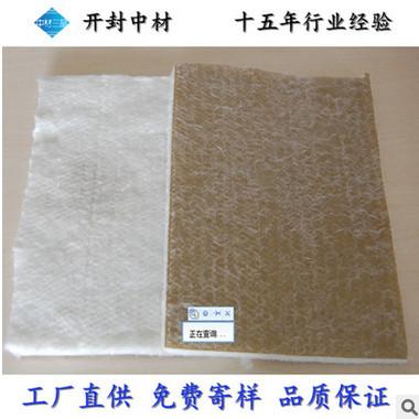 隔音毡吸音棉吸音材料针刺毡阻燃耐高温毡毯吸音毯吸声保温玻纤毡