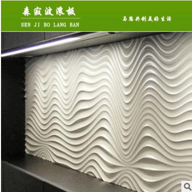 厂价直销室外PVC雪弗板立体波浪装饰板墙面背景门头广告板 可订制