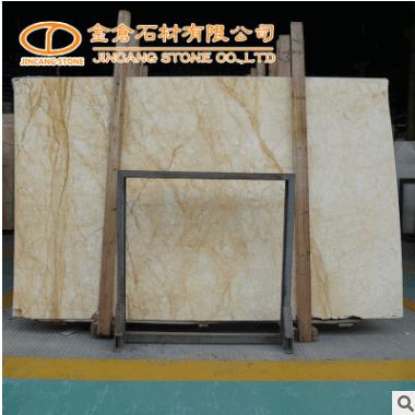 天然大理石石材 柚子金大理石板 可做台面 大理石地板电视背景墙
