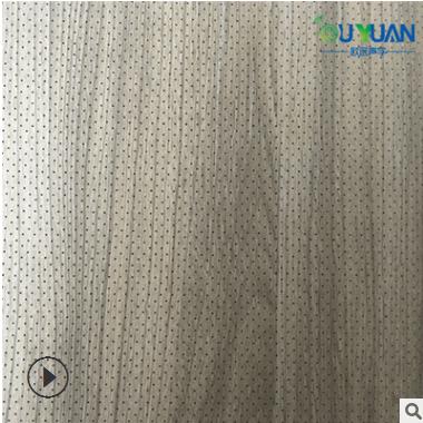 微孔吸音板 欧远自主研发孔直径0.5mm超细微孔系列高端订制吸声板