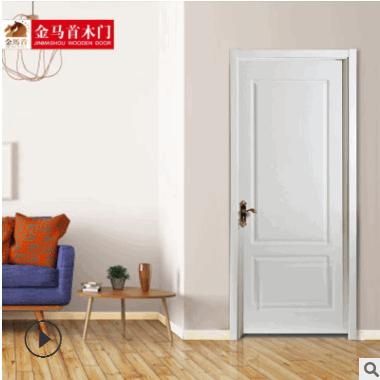 特价金马首免漆门实木复合生态卧室室内办公室学校木门免漆门
