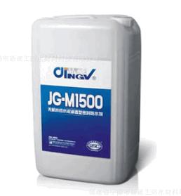 供应JG-M1500粮库专用防水剂无机水性渗透型密封防水剂