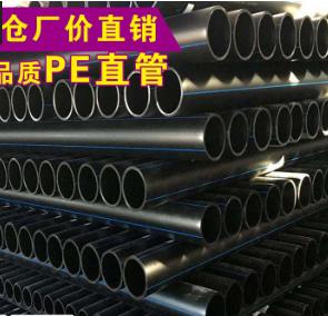 PE自来水管pe给水管75/90/110/160厂家直销水管生产加工hdpe管材