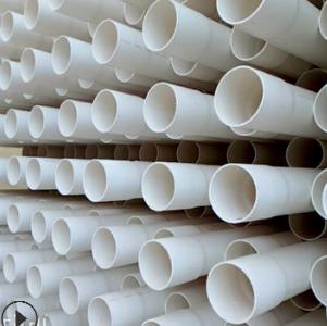 呼论贝尔PVC给水管 PVC管材 PVC管道 白色上水管 厂家直销