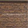 聚氨酯彩钢夹芯板 山东金属雕花板生产厂家 PU仿古外墙保温装板