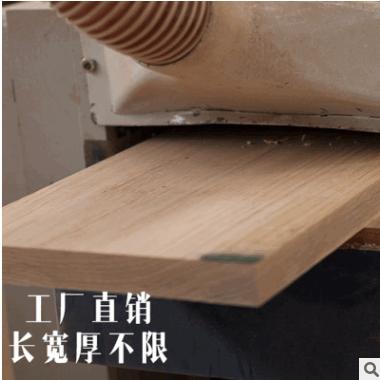 特供美国红橡木板材 实木家具级硬木材 A级橡木板材