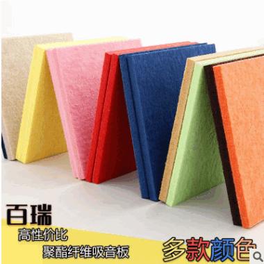 聚酯纤维吸音板墙面隔音板纤维装饰板环保隔音板材吸音板厂家直销
