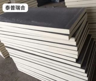 厂家直销聚氨酯保温板 室外隔音聚氨酯保温板 隔热防火聚氨酯板
