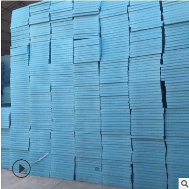 挤塑聚苯乙烯泡沫保温板 耐高温阻燃屋面地暖隔热xps挤塑板