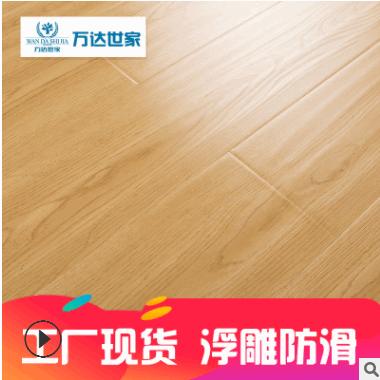 经销批发强化复合地板 纯强化复合地板 耐磨强化复合地板12mm