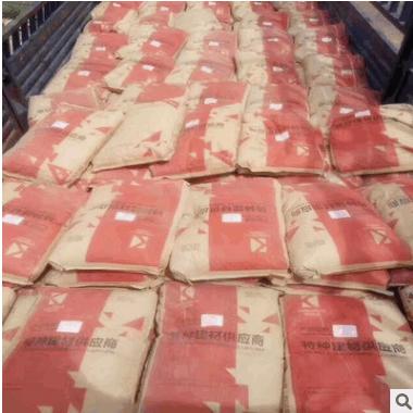 厂家直销环氧树脂灌浆料 环氧树脂灌浆料 郑州厂家直销灌浆料