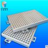 厂家直销吊顶厚度定制2.0 白色微孔吸音穿孔冲孔氟碳幕墙铝单板