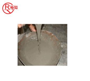 水泥基渗透结晶型防水涂料 污水池水坝防水防渗材料