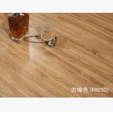 实木多层耐磨地板