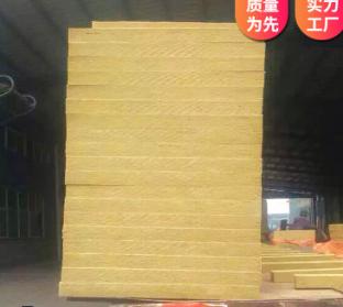 防火保温岩棉板 岩棉夹心板 玄武岩岩棉板 建材岩棉板外墙保温