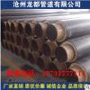 预制直埋塑套钢保温管 塑套钢聚氨酯保温钢管 黑夹克发泡保温钢管
