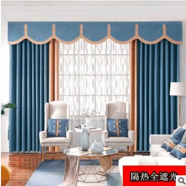纯色 窗帘 棉麻 全遮光 布料 酒店工程加厚亚麻遮阳隔热厂家批发