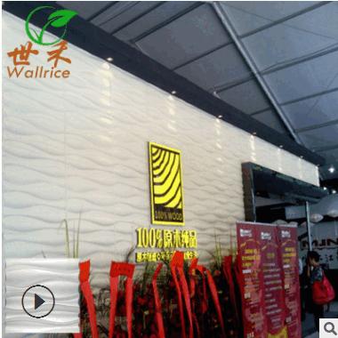 PVC三维板KTV背景墙电视背景专卖店订制3D板立体浮雕波浪板包邮