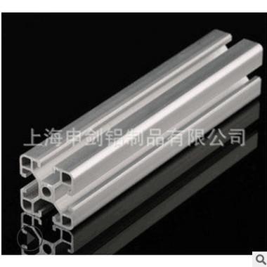 4040 铝型材欧标 4040工业铝型材 4040型材 厂家接受不同规格定制
