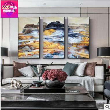 新中式抽象山脉中式卧室床头挂画别墅样板房客厅三联装饰壁画定制