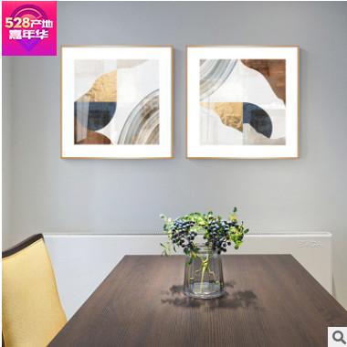 客厅沙发背景墙轻奢铝合金框抽象金箔装饰壁画餐厅晶瓷挂画批发
