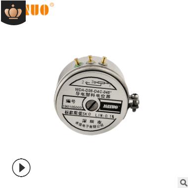 WDA-D35-D4C高精度旋转倒立摆导电塑料电位器1k2k5k角位移传感器