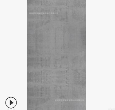 厂家批发定制A级防火装饰板 零甲醛 仿水泥饰面板 免漆安装