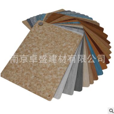 PVC塑胶地板厂家 PVC锁扣塑胶地板 PVC塑胶地板加工 量大价优