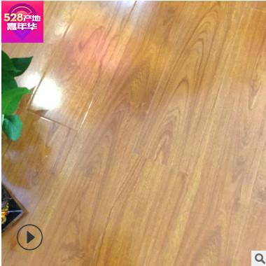 国泽强化复合木地板12mm家用耐磨环保防水厂家直销木地板工程866