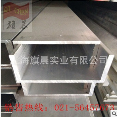 u型铝材 u型铝槽 6061槽铝 U型槽铝 铝合金u型槽 特殊u型铝