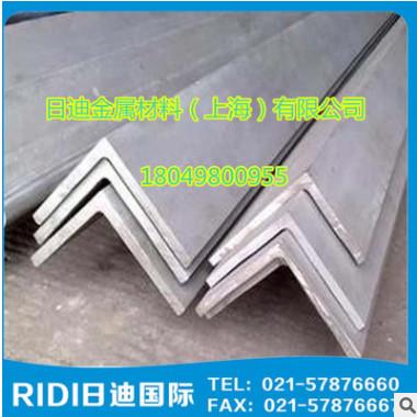 厂家直销304角钢 质量保障 价格优惠 发货及时
