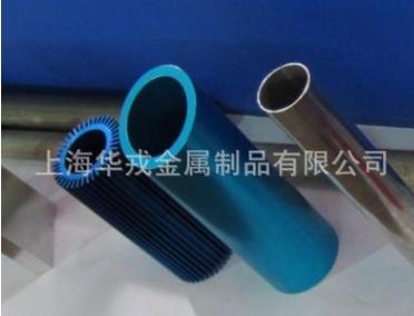 铝型材圆管 厂家直销上海彩色氧化铝合金管子 批发工业空心管铝棒