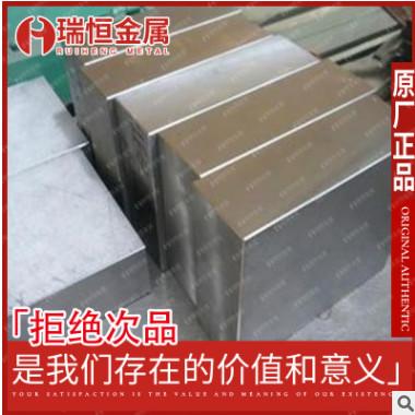 供应日本SKH3耐磨高速工具钢 SKH3高速钢 SKH-3高速钢