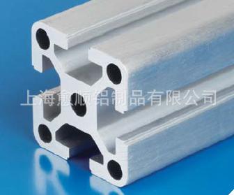 工业铝型材4040W 上海厂家大量供应 建筑铝型材 流水线铝管材