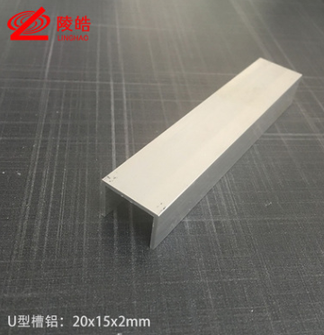20*15*2槽铝内径16mm厚度2mm工业铝槽 20x15x2U铝合金槽铝