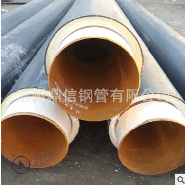 聚氨酯发泡保温管q235螺旋除锈钢管,现货供应全国