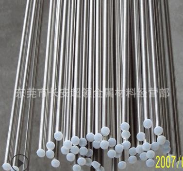 供应日本7Cr17不锈钢板 7Cr17不锈钢圆钢 7Cr17不锈钢圆棒 可零卖