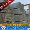 钢厂直发 镀锌方管 低合金方管 薄壁钢带管 规格齐全 质量保证