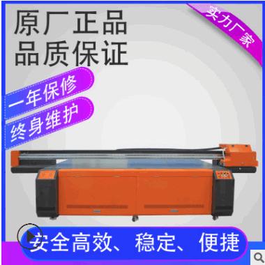 安德生爱普生3020uv万能打印机厂家uv平板喷墨打印机uv平板打印机