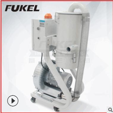 富克兰大功率欧化吸料机塑料真空分体式送料机开放式全自动上料机
