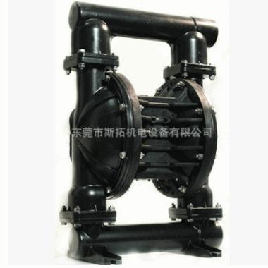 专业提供 优质铝合金气动隔膜泵 特价现货气动隔膜泵